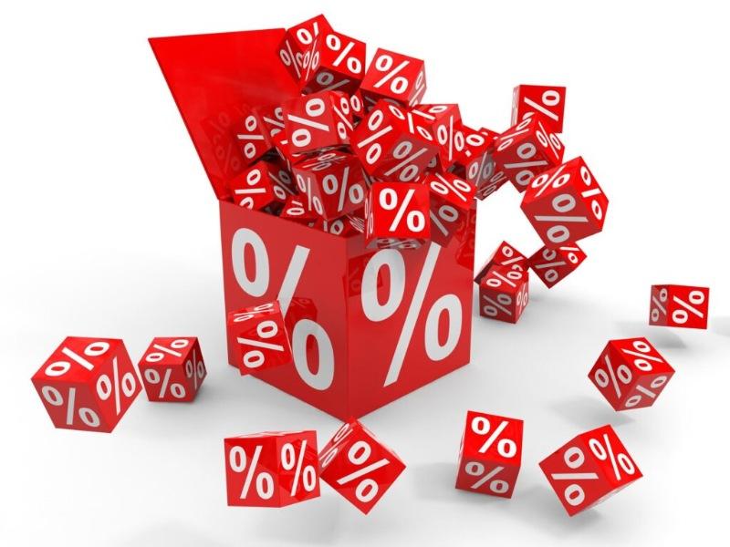 Lãi chiết khấu được xem là một công cụ trong chính sách tiền tệ của ngân hàng